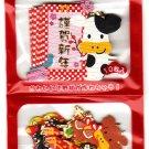 Sakura Japan Year of the Cow Washi Paper Sticker Sack (C) Kawaii