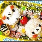 Q-Lia Japan Mogu Mogu Party Mini Memo Pad Kawaii
