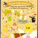 Kamio Japan Fairy Tale World Mini Memo Pad (B) Kawaii