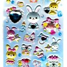 Q-Lia Japan Birthday Jewel Seal Sticker Sheet (March) Kawaii
