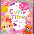 Q-Lia Japan Cutie Time Memo Pad Kawaii