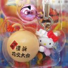 Sanrio Japan Hello Kitty Fireworks Mascot Charm Strap 2005 Kawaii