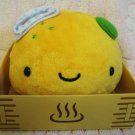 Eikoh Japan Onsen Manju Plush in Box (C) Kawaii