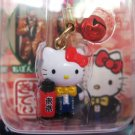 Sanrio Japan Hello Kitty Tokyo Mascot Charm Strap New in Box 2009 Kawaii