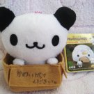 Sanrio Japan Pankunchi in Box Plush Keychain New with Tag 2008 Rare Kawaii