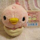 San-X Japan Kamonohashikamo Pink Chick Plush Keychain New with Tag 2008 Kawaii