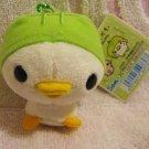 San-X Japan Kamonohashikamo White Chick Plush Keychain New with Tag 2008 Kawaii