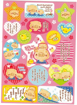 Crux Kamio Q-Lia Japan Buta no Kimochi Sticker Sheet from Memo Pad Kawaii
