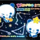 Kamio Japan Dreaming Star Sticker Sheet from Memo Pad (A) Kawaii