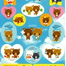 Kamio Japan Happy Memorial Sky Sticker Sheet from Memo Pad (B) Kawaii