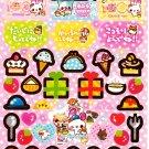 Crux Japan Friend Town Sticker Sheet from Memo Pad Kawaii