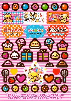 Crux Japan Egg Friends Sticker Sheet from Memo Pad Kawaii