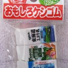 Iwako Japan Boxed Drinks Diecut Erasers Set of 3 Kawaii