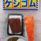 Iwako Japan Lunch Set Diecut Erasers Set of 3 (A) Kawaii