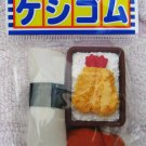 Iwako Japan Lunch Set Diecut Erasers Set of 3 (C) Kawaii