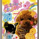 Kamio Japan Melody Puppy Mini Memo Pad Kawaii