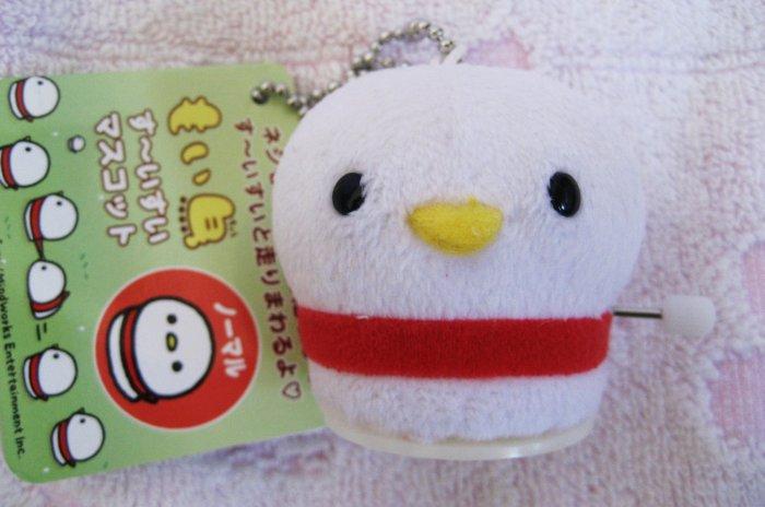 Iwaya Japan Bird Plush Wind-Up Toy Keychain Strap (A) New with Tag Kawaii