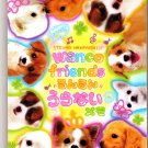 Kamio Japan Wanco Friends Memo Pad with Stickers Kawaii