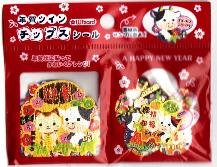 Wizard Japan 2009 Year of the Cow Sticker Sack (D) Kawaii