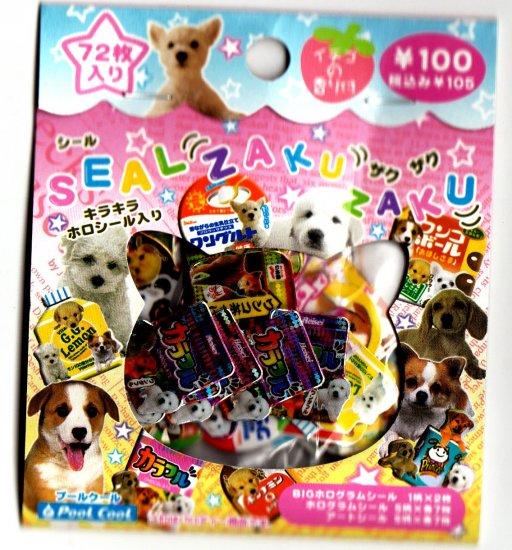 Pool Cool Japan Cute Puppies Sticker Sack Kawaii