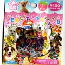 Pool Cool Japan Cute Puppies Sticker Sack Kawaii