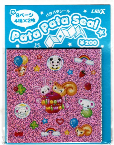 Crux Japan Balloon Animals Pata Pata Seal Booklet Kawaii