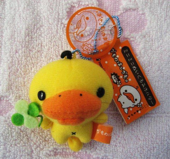 San-X Japan Kamonohashikamo Clover Plush Keychain New with Tag 2008 Kawaii