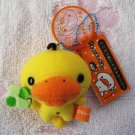 San-X Japan Kamonohashikamo Clover Plush Keychain New with Tag 2008 Kawaii