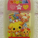 Kamio Japan Happy Wanko Erasers in Case Kawaii