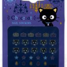 Sanrio Japan Chococat Nail Stickers 2005 Kawaii