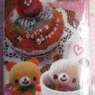 Kamio Japan Cafe Cafe Block Eraser (B) Kawaii