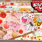 Crux Japan Romantic Room Letter Set with Stickers Kawaii