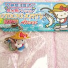 Sanrio Japan Hello Kitty Gotochi Kitty Atsugi Fishing Mascot Charm Strap 2008 Kawaii