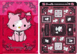 Sanrio Japan Charmmy Kitty Twinklekirara Seal and Folder by Bandai (B) 2005 Kawaii
