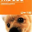 Artlist Collection Japan The Dog Jumbo Sealdass Booklet by Bandai (C) 2003 Kawaii