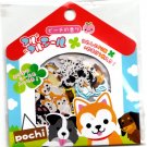 Q-Lia Japan Pochi Sticker Sack Kawaii