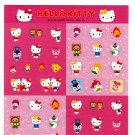 Sanrio Japan Hello Kitty and Friends Sticker Sheet (A) 2006 Kawaii
