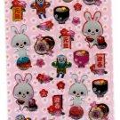 Sakura Japan Year of the Rabbit Epoxy Sticker Sheet (A) Kawaii