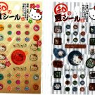 Sanrio Japan Hello Kitty Mini Sticker Sheets Set of 2 2007 Kawaii