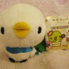 San-X Japan Sabokappa Bird Plush Keychain 2009 Kawaii