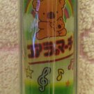 Sakamoto Japan Koala no March Tube Eraser Kawaii