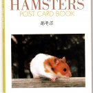 Comin' Japan Hamsters Post Card Book 2001 Kawaii