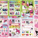 Sanrio Japan My Melody and Kuromi Jumbo Sealdass Sticker Booklet by Bandai (B) 2006 Kawaii