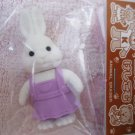 Iwako Japan Rabbit Diecut Eraser (Purple) Kawaii