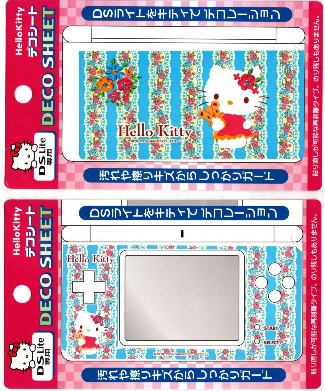 Sanrio Japan Hello Kitty DS Lite Deco Sheets Set of 2 2007 Kawaii