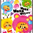Kamio Japan Moko Moko Melody Mini Memo Pad Kawaii