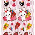 Sakura Japan Year of the Rabbit Washi Paper Sticker Sheet Kawaii