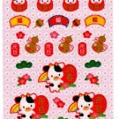 Sakura Japan Year Of The Cow Sticker Sheet (D) Kawaii