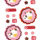 P.Work Japan Year of the Cow Washi Paper Sticker Sheet (A) Kawaii