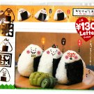 Kamio Japan Onigiri Brothers Letter Set with Stickers Kawaii